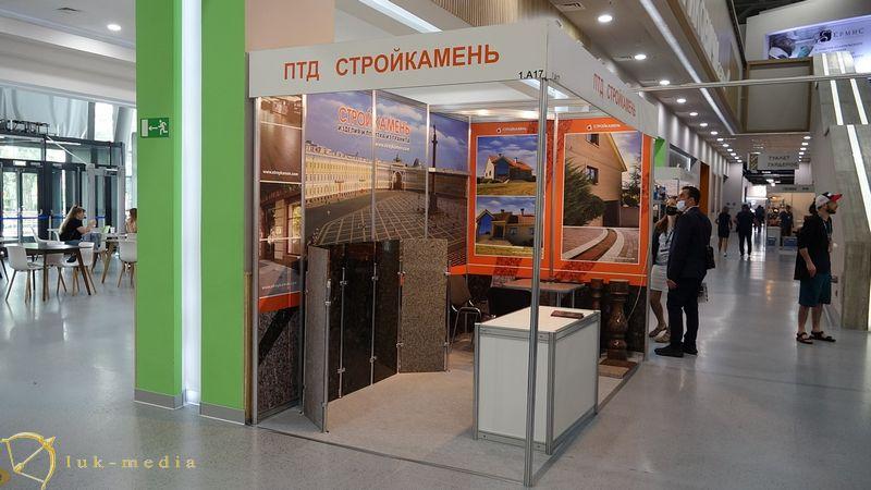 Участники выставки Индустрия камня 2021, часть первая