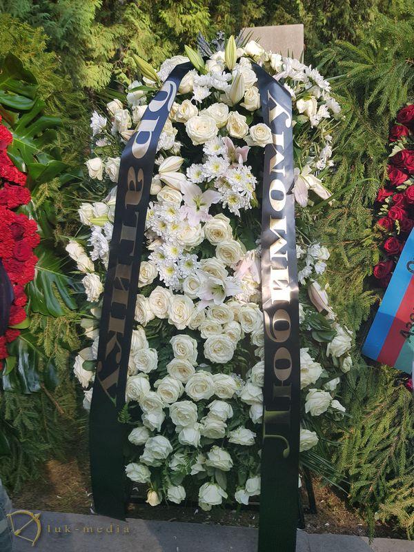 Похороны Иосифа Кобзона