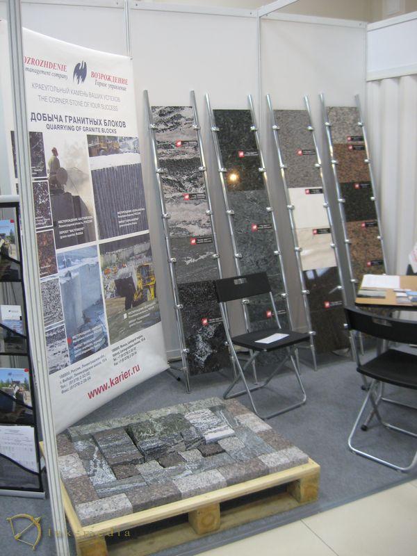 выставка Карельский камень 2016