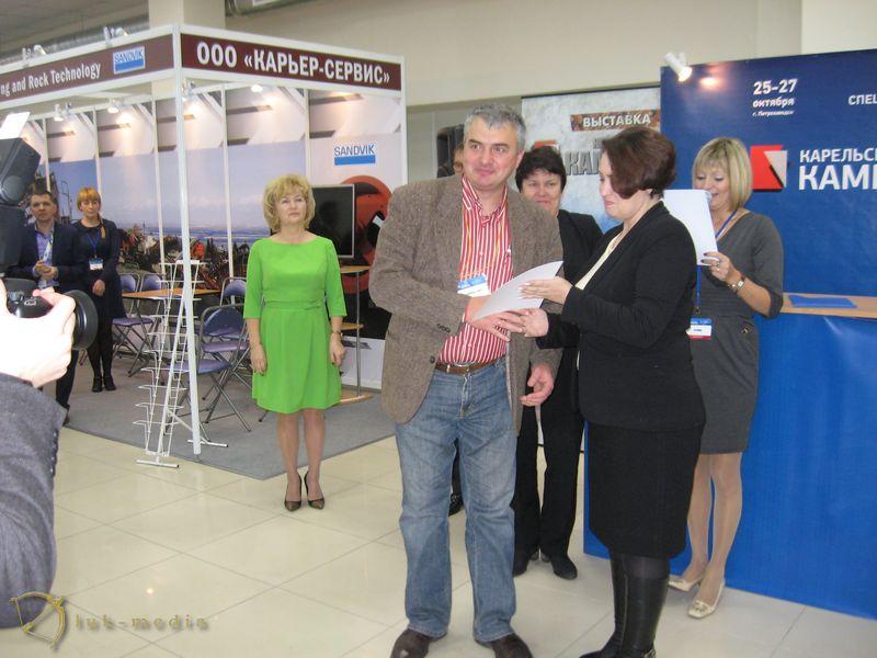 закрытие выставки Карельский камень 2016