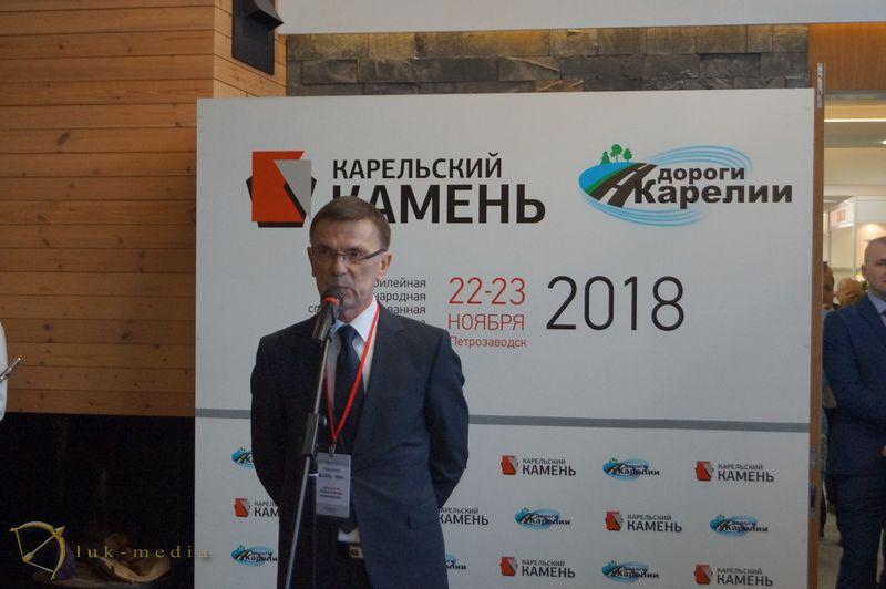Открытие выставки Карельский камень 2018