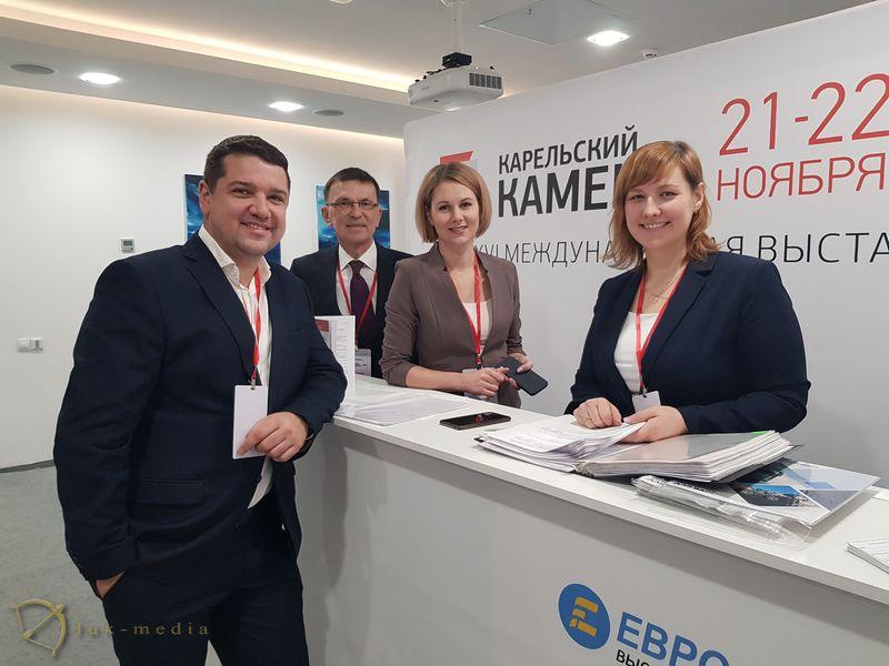 Выставка Карельский камень 2019, организаторы выставки компания Еврофорум