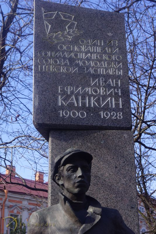 Казачье кладбище