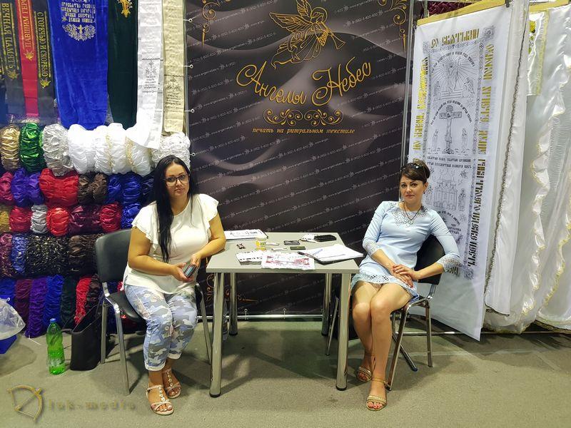 Участники краснодарской выставки
