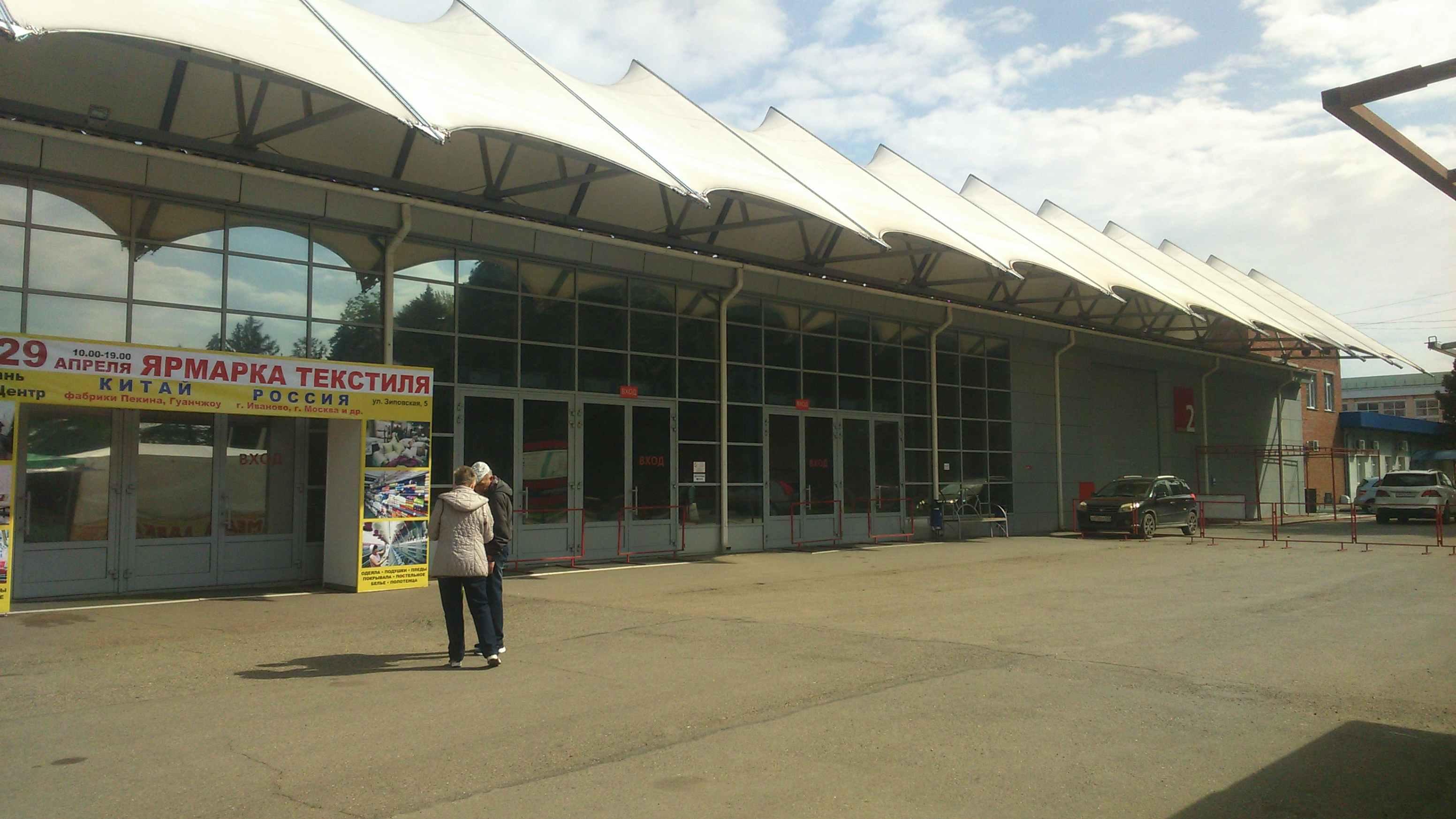 Похоронная выставка в Краснодаре