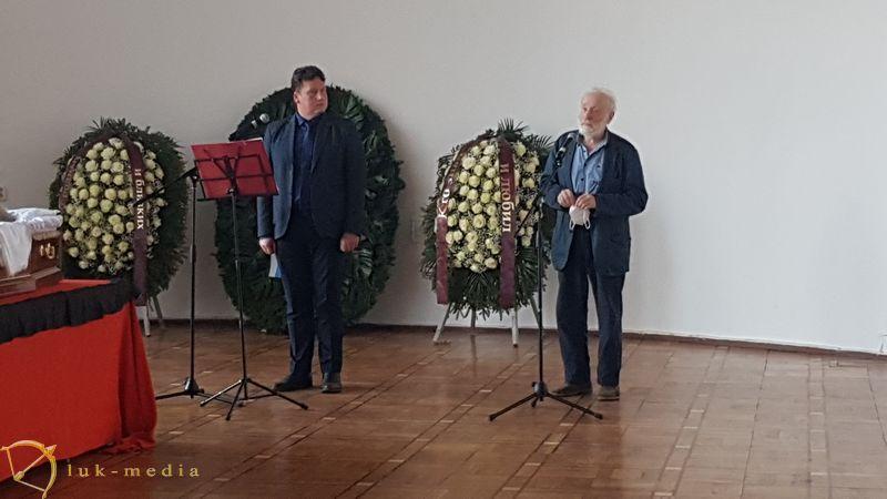 Прощание с Александром Курляндским