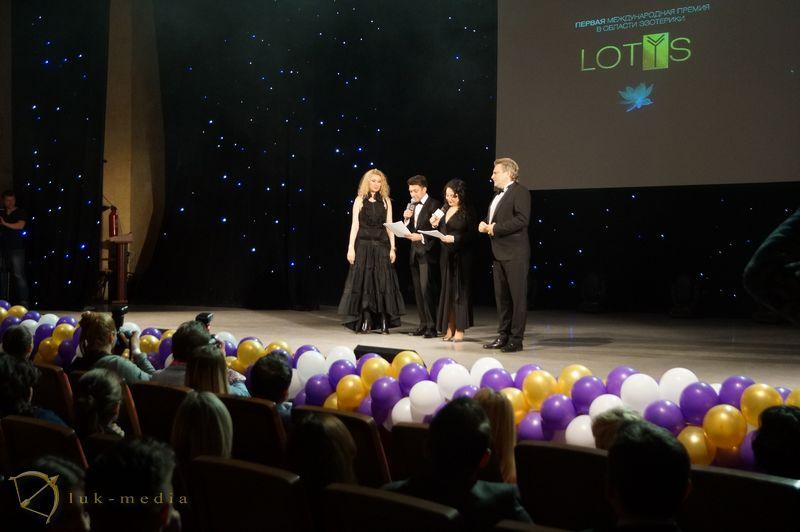 Премия Лотос