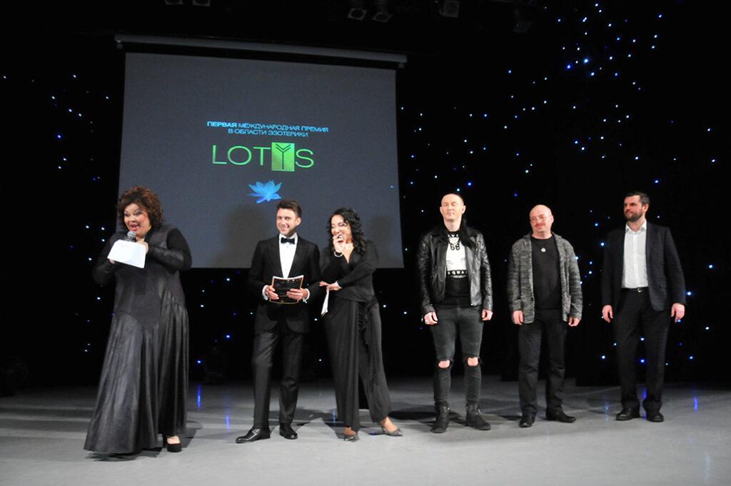 Премия Lotys-2019