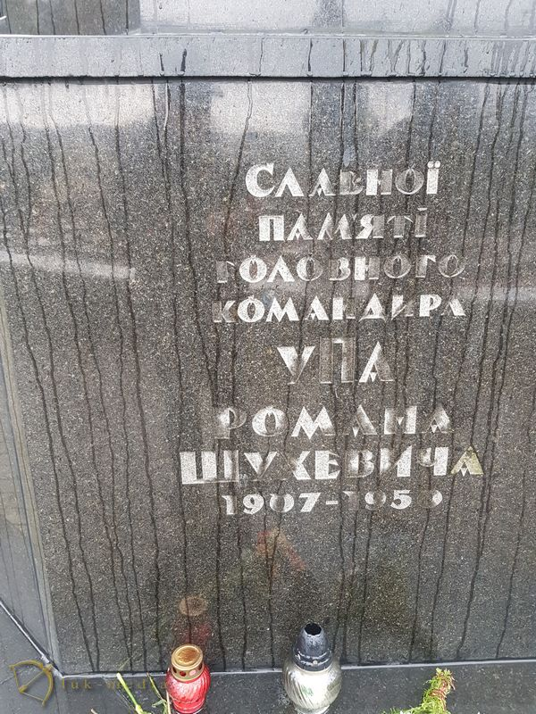 Братские захоронения