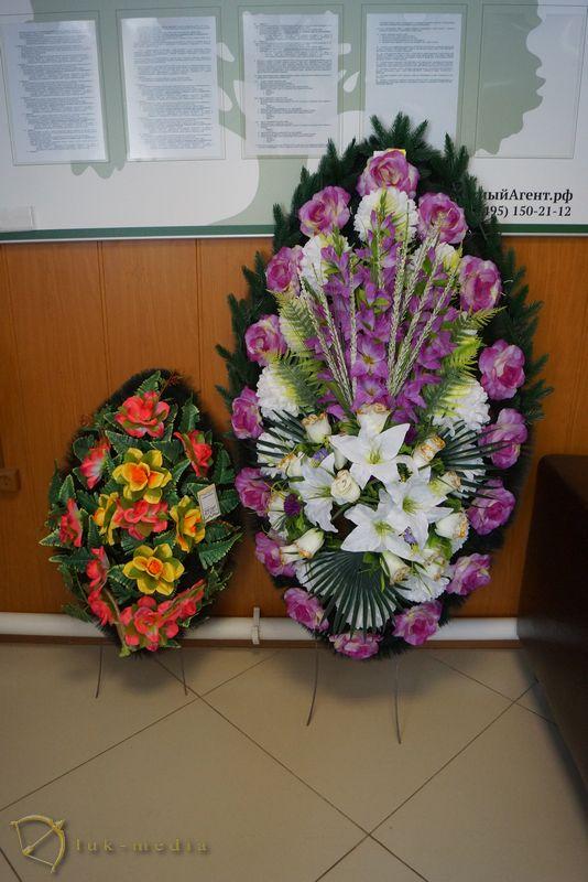 Люберецкий похоронный дом