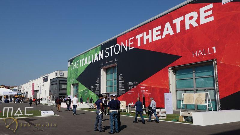 Выставки камня в 2019