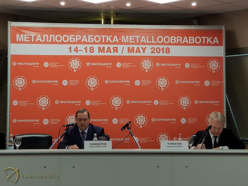 Пресс-конференция Самодурова