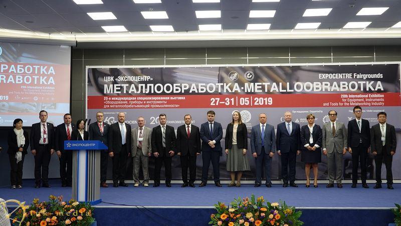 Выставка Металлообработка 2019