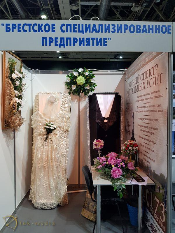 Минск 2018