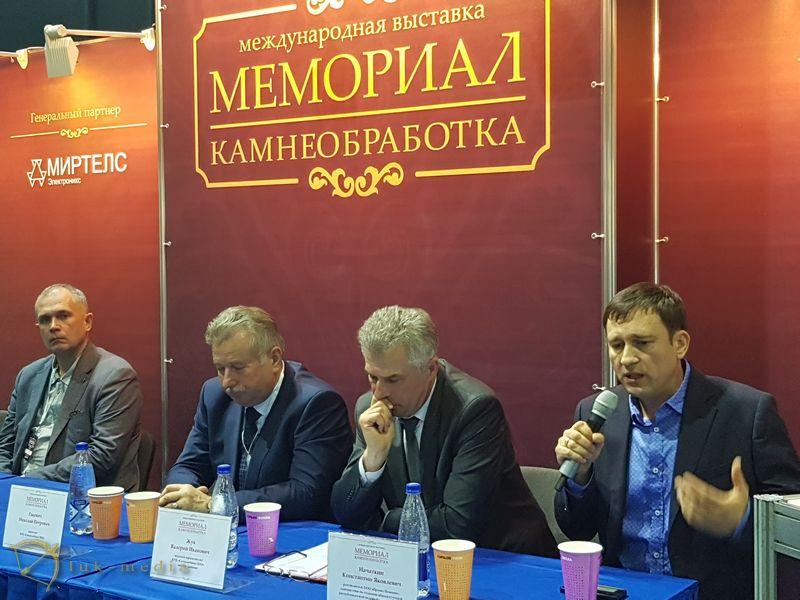 Предварительная схема Минск 2020