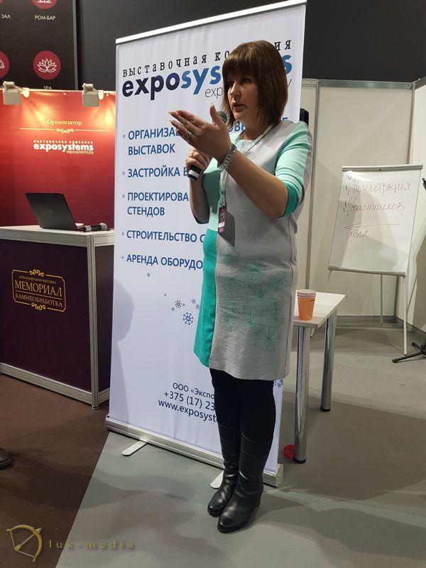 Конференция на выставке в Минске