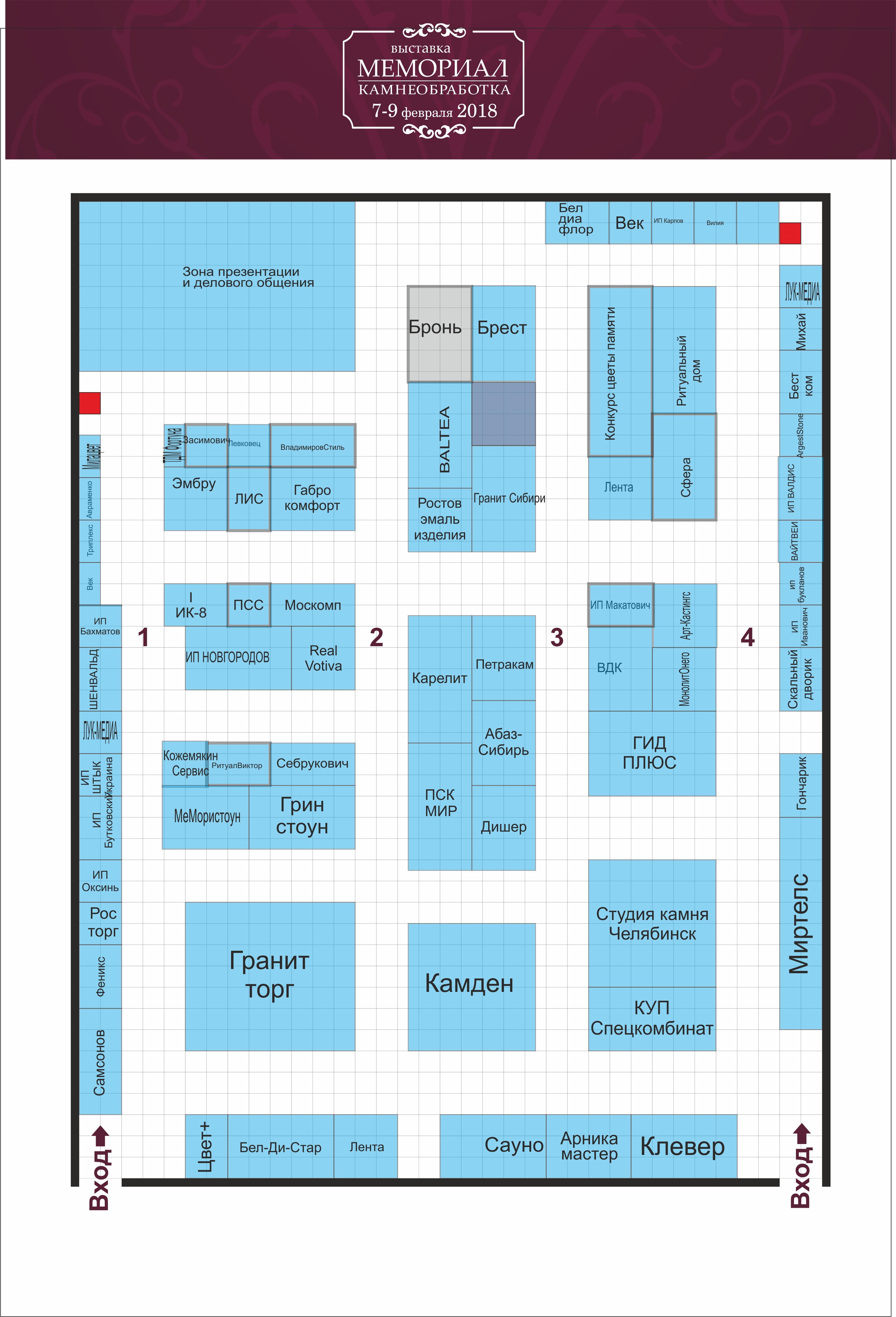 Схема размещения и список экспанентов выставки в Минске