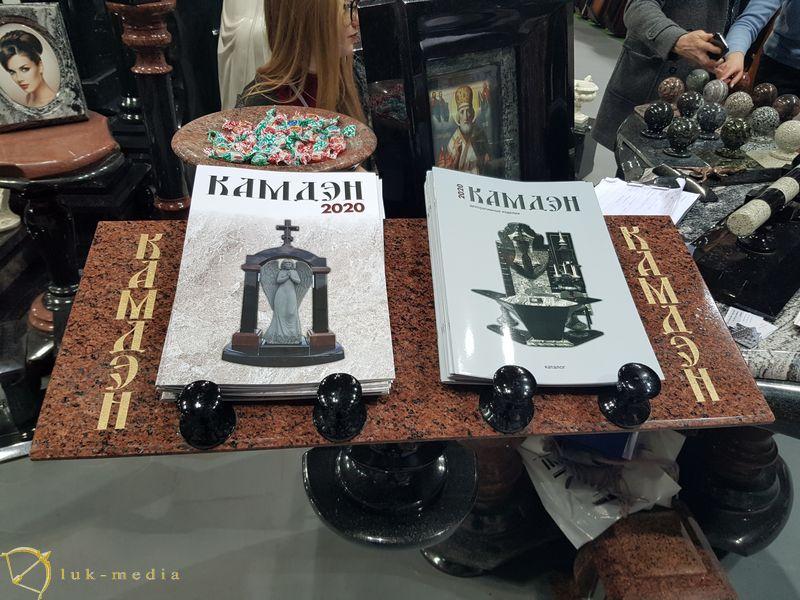 Участники выставки Мемориал Камнеобработка 2020 в Минске, часть первая