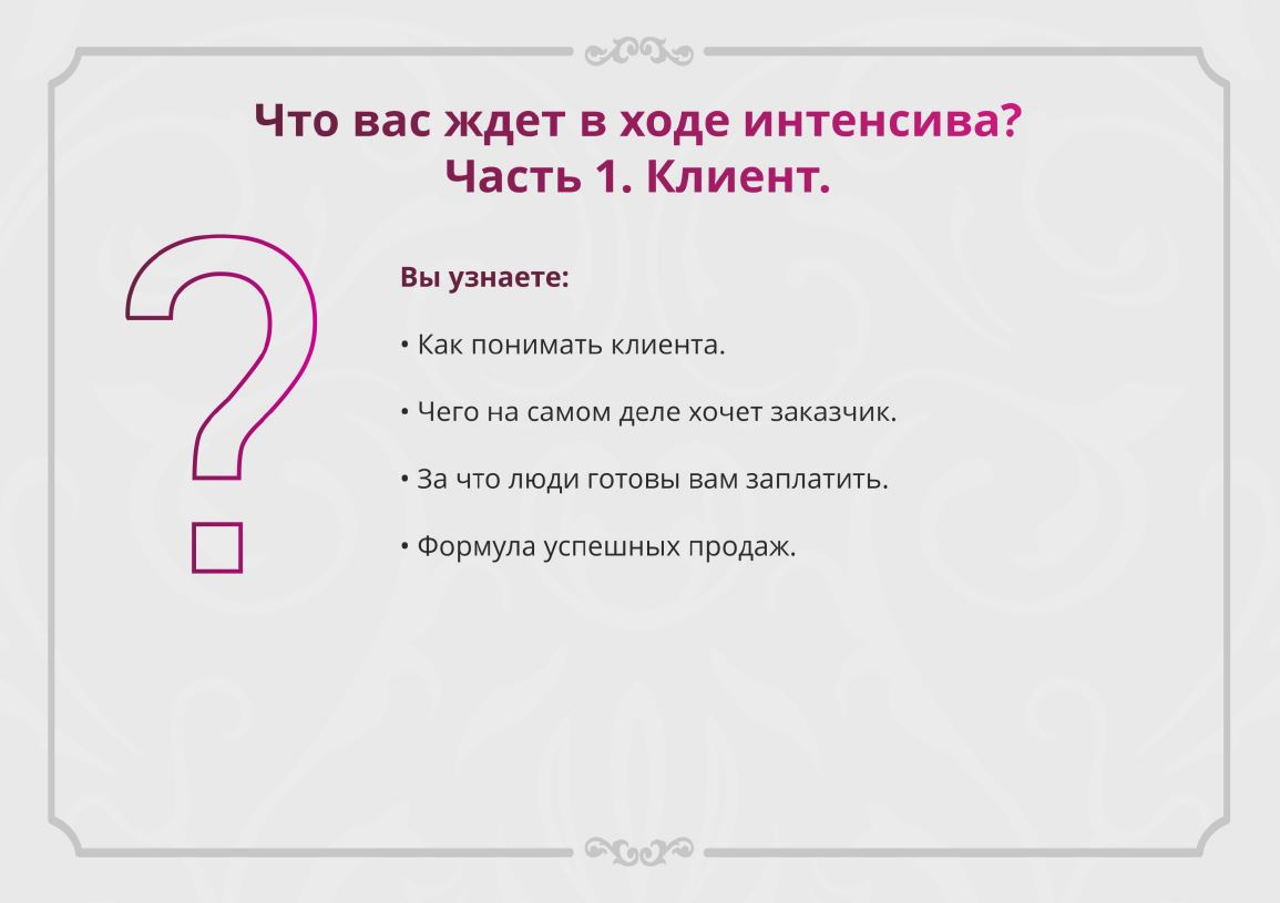 Анонс интенсив-практикума на выставке Мемориал в Минске