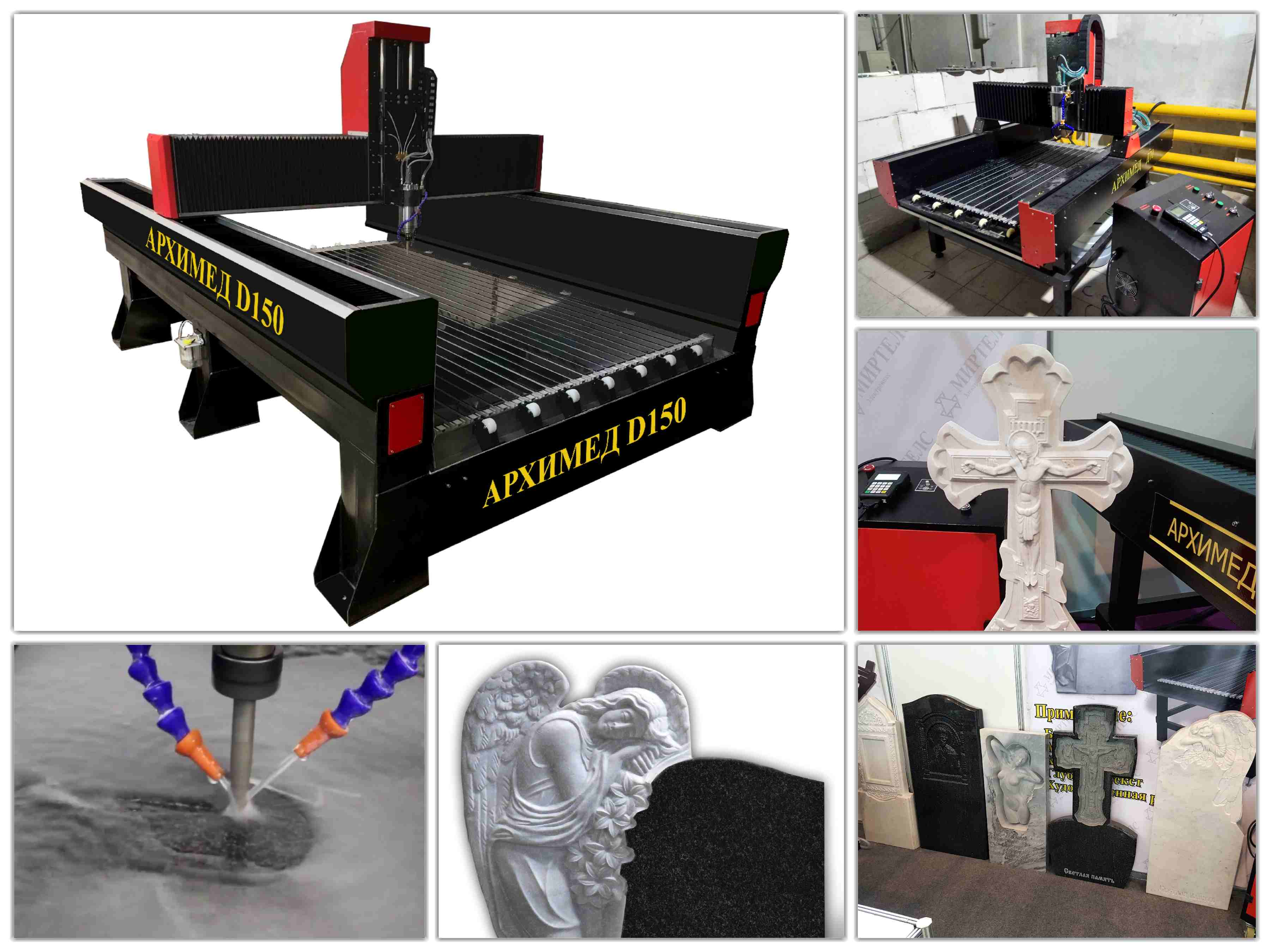 Какое оборудование подобрать для гранитной мастерской
