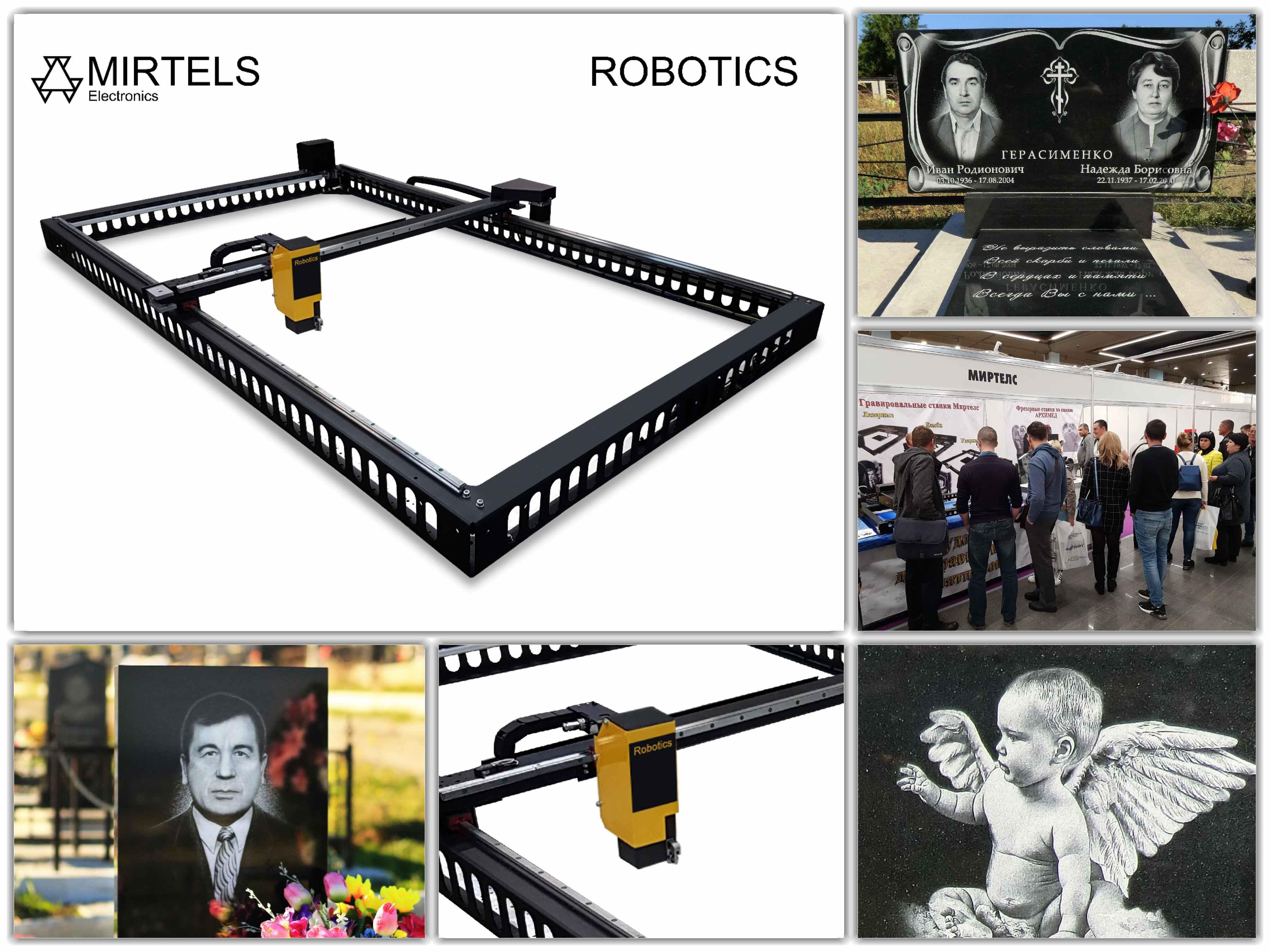 Роботикс новинка от Миртелс