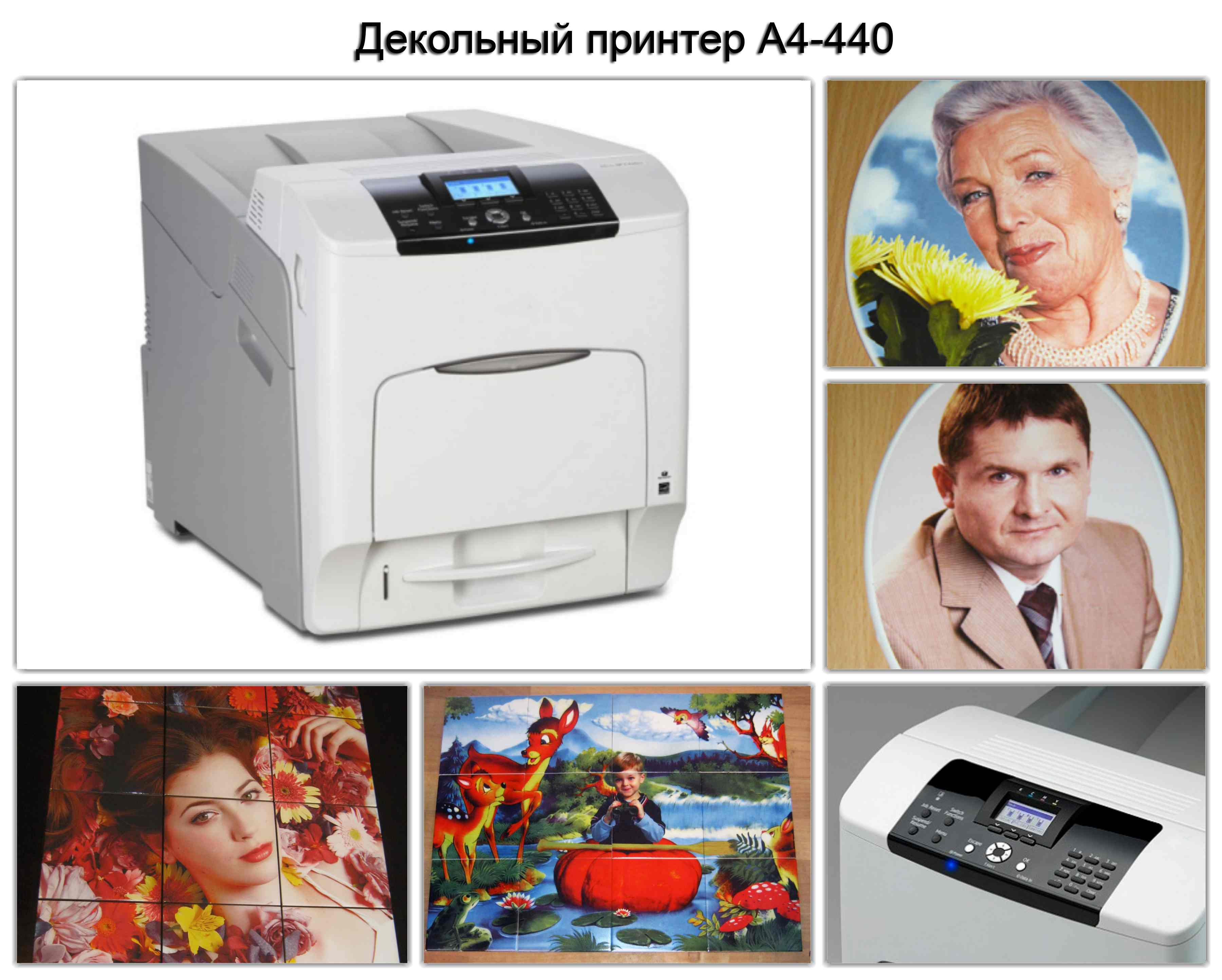 Как выбрать принтер для керамики