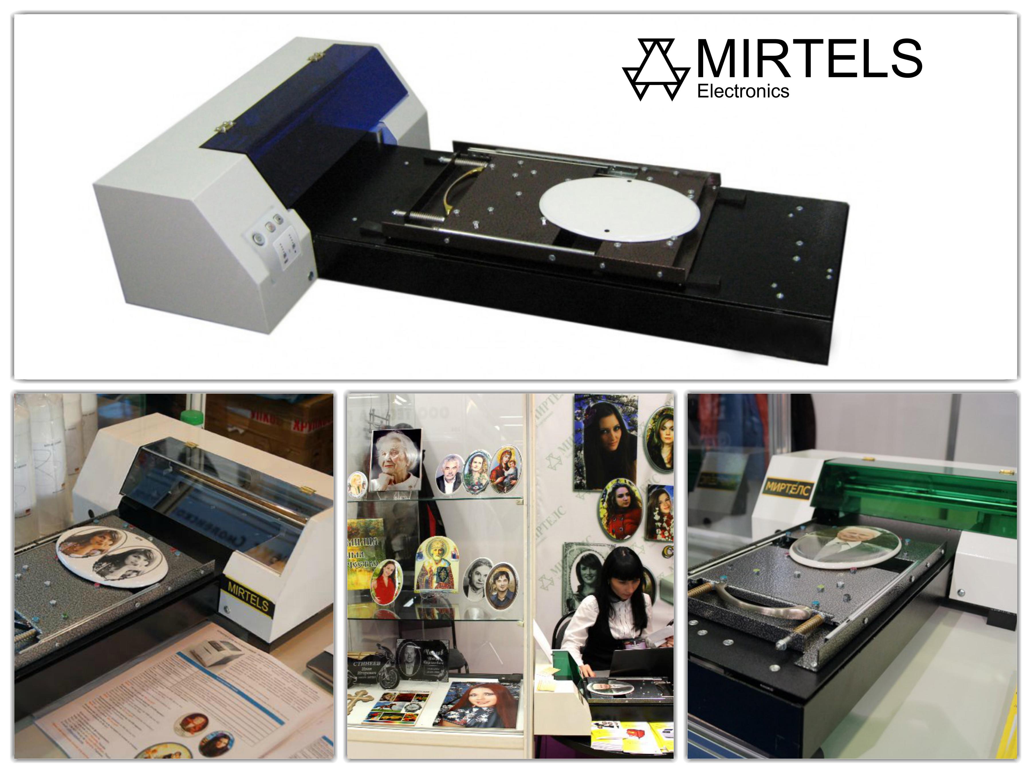 Кирамический принтер Миртелс