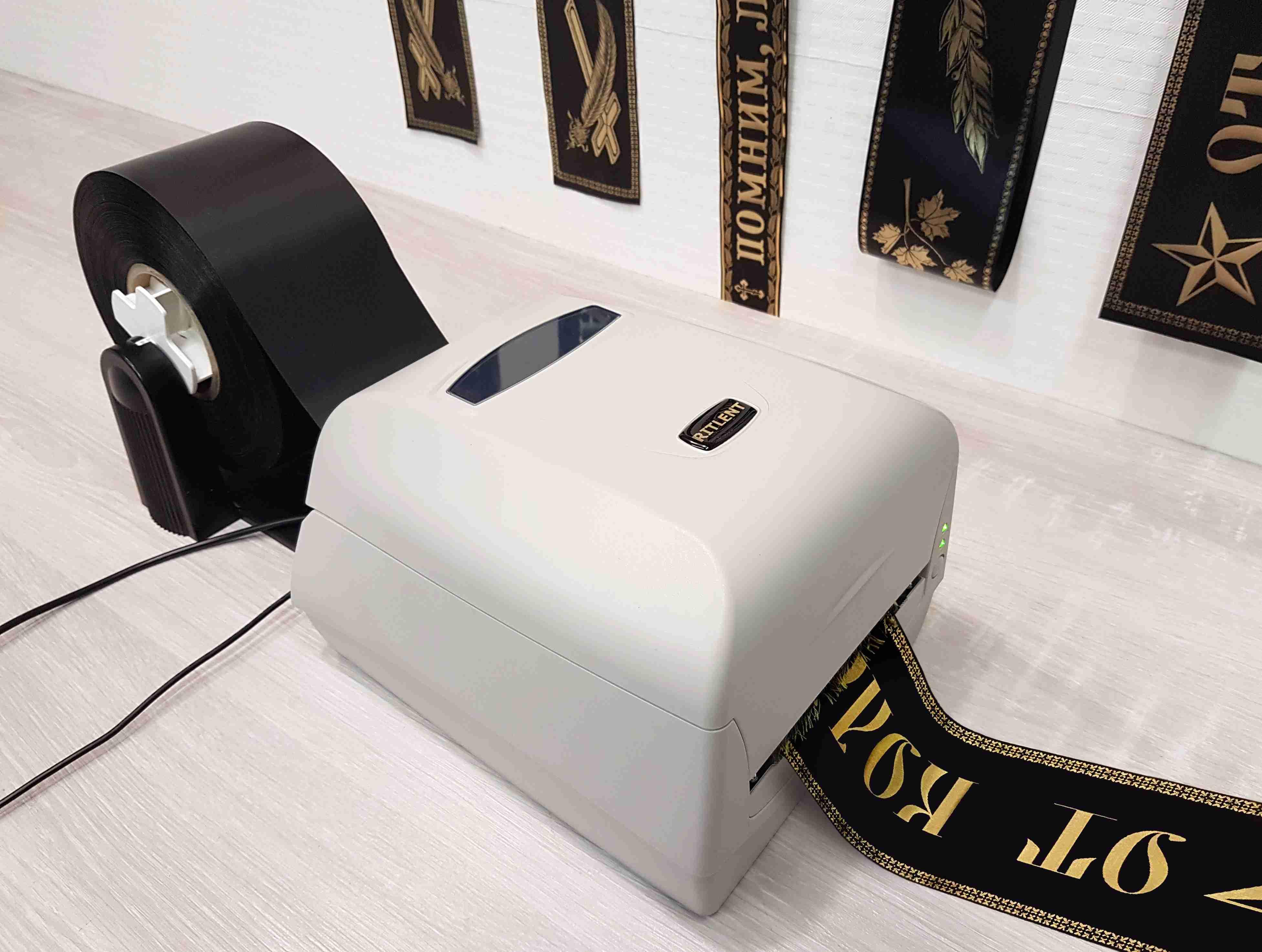 принтер для печати на лентах
