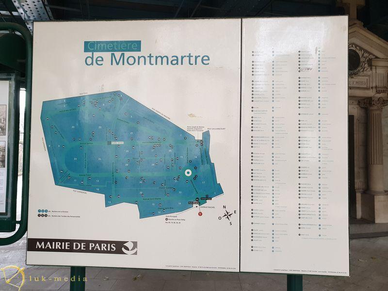 Кладбище Монмартр. Схема кладбища Монмартр