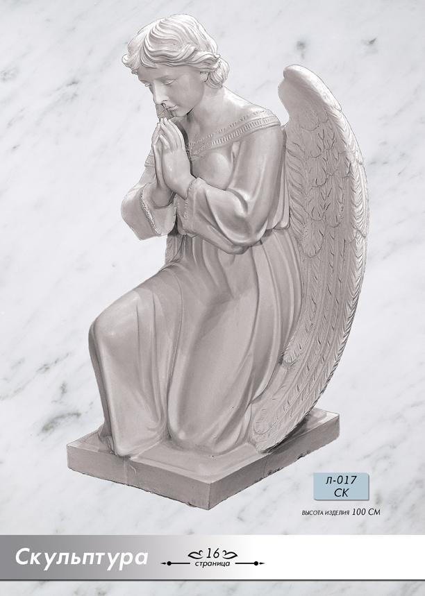 Каталог скульптур компании Монумент