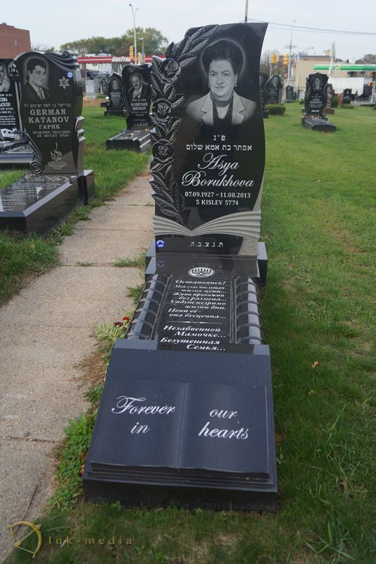 Еврейское кладбище Нью-Йорка