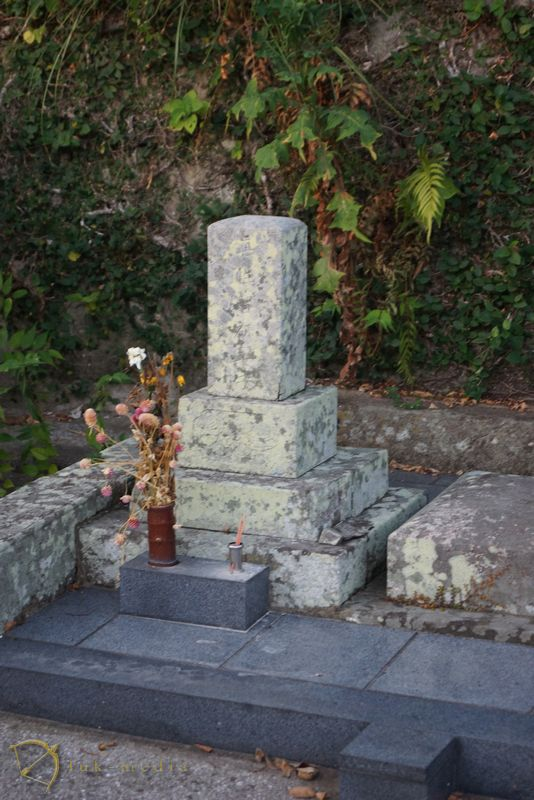японское кладбище