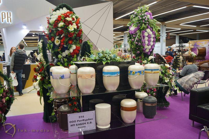 Анонс похоронных выставок на 2019