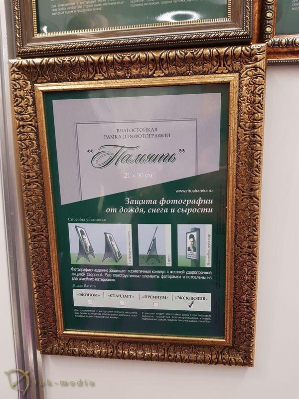 Участники выставки Некрополь 2018 часть четвертая