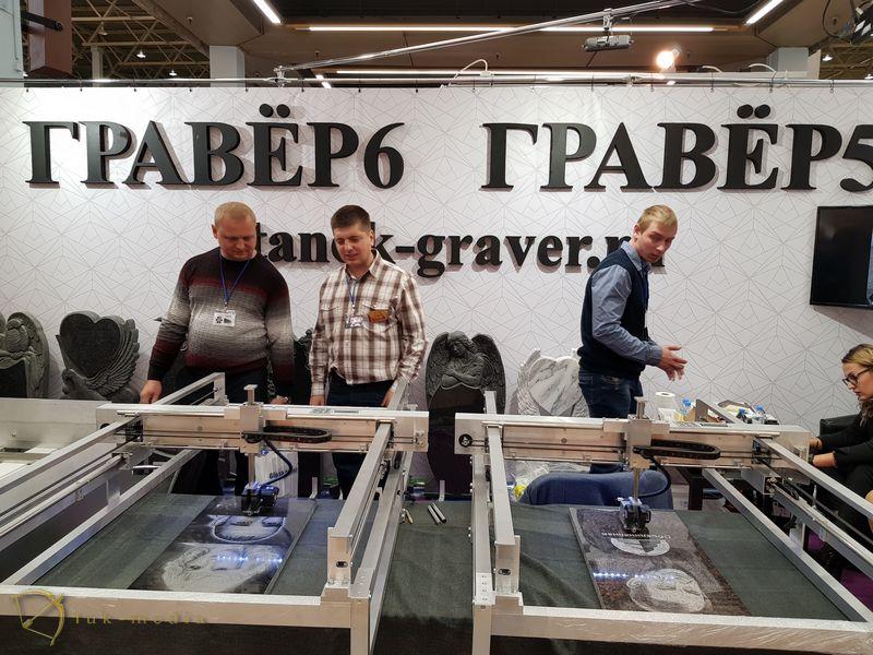 Участники выставки Некрополь 2018 часть третья