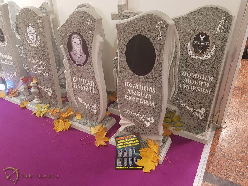 Участники выставки Некрополь 2018 часть вторая
