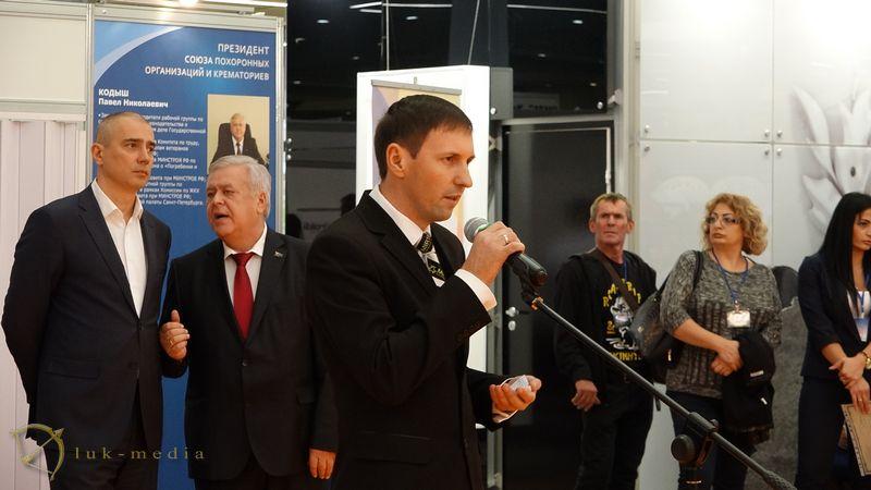 Открытие выставки Некрополь 2018