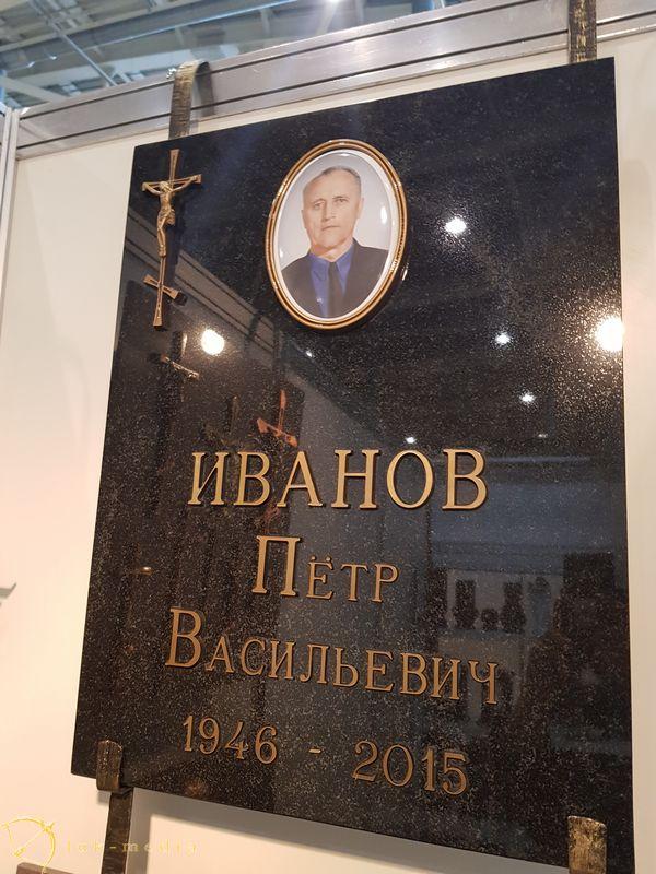 Участники выставки Некрополь 2019, часть первая