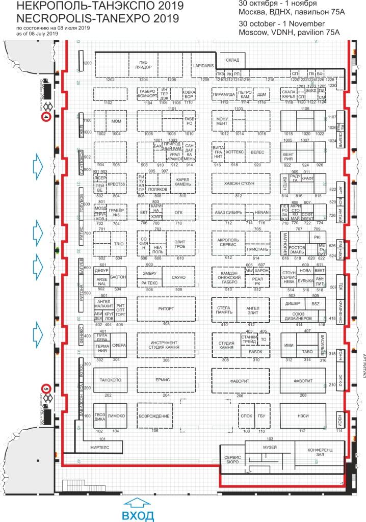 Обновленная схема выставки Некрополь 2019 в Москве