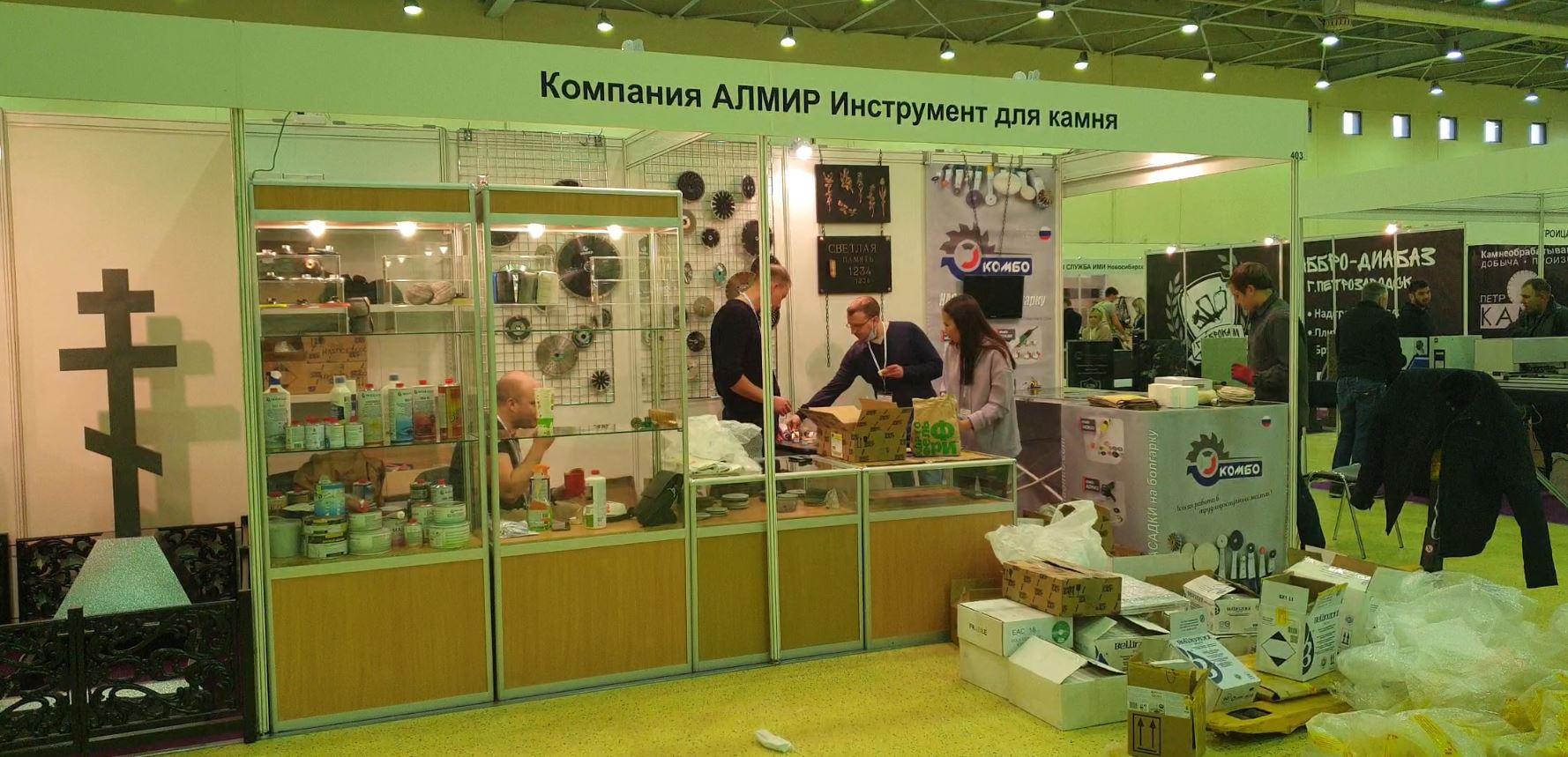 Подготовка к проведению выставки Некрополь 2020 в Москве