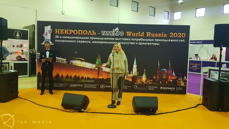 Открытие выставки Некрополь 2020 в Москве