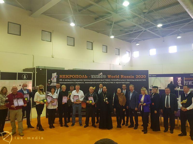 Интерактивный тур по выставке Некрополь 2020