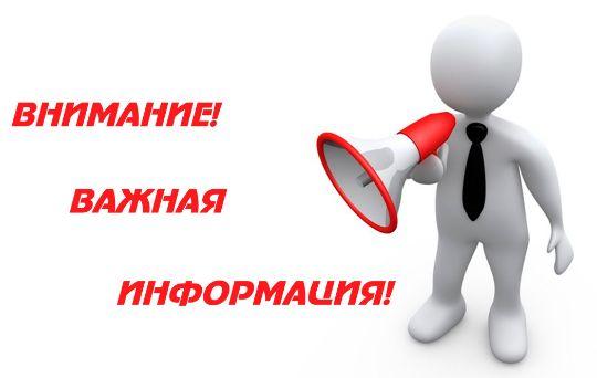СПеренос сроков выставки Некрополь-сибирь 2020