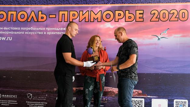 Награждение представителей ритуальных организаций России