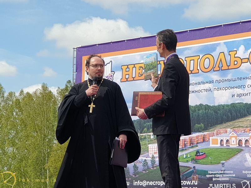 Открытие выставки Некрополь Сибирь 2021