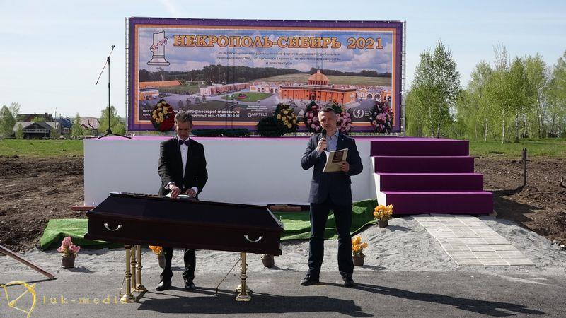 Конкурс похоронных бригад на выставке Некрополь Сибирь 2021