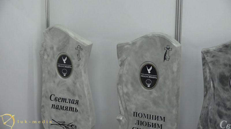 Участники выставки Некрополь Сибирь 2021, часть четвёртая
