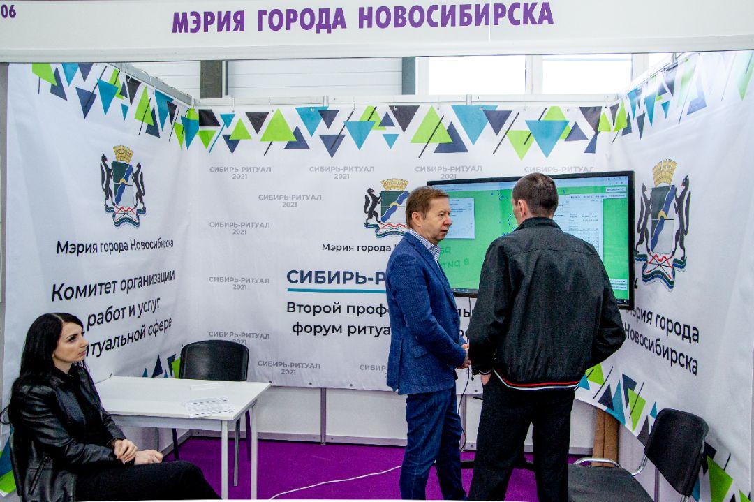 Пост-релиз выставки Некрополь Сибирь 2021