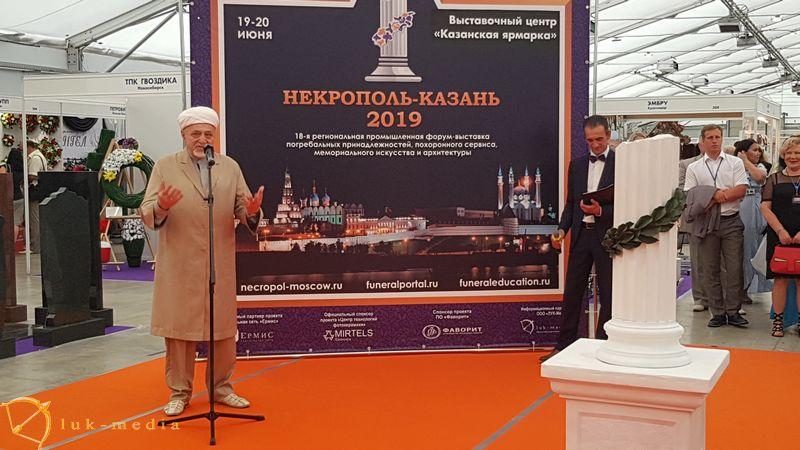 Открытие выставки Некрополь Казань 2019