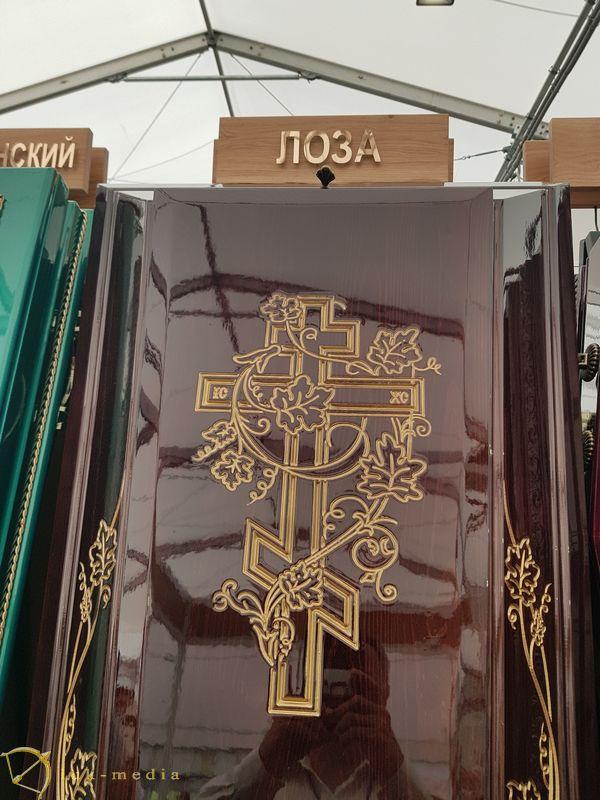 Участники выставки Некрополь Казань 2019, часть третья